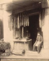 Тифлис. Рыбная лавка (Ермаков Д.И. 1890)
