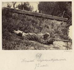Донской казак-стрелок (Болдырев И.В. 1875-1876)