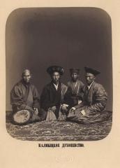 Калмыцкое духовенство 1870