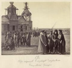 Сбор казаков в Гнутовом (Болдырев И.В. 1875-1876)