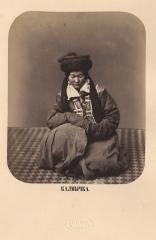 Калмычка 1870