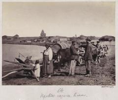 Проводы казака в поле (Болдырев И.В. 1875-1876)