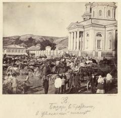 Базар в праздник (Болдырев И.В. 1875-1876)