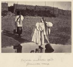 Казачки поливают огороды (Болдырев И.В. 1875-1876)