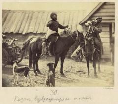 Казаки , возвращающиеся с охоты (Болдырев И.В. 1875)
