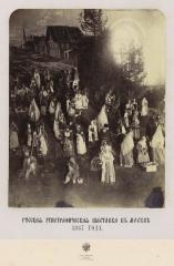 Великоруссы. Ярмарочная сцена на улице 1867