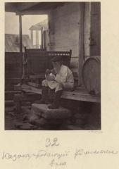 Казак, продающий вино (Болдырев И.В. 1875-1876)