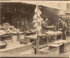 Тифлис. Продавец птицы и овощей (Ермаков Д.И. 1890)
