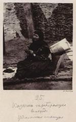 Казачка (Болдырев И.В. 1875-1876)