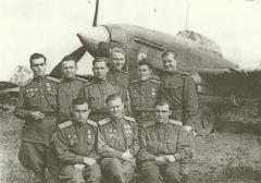 Летчики 3-й эскадрилии 118-го Гвардейского Курского ШАП