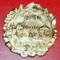 Аверс памятной медали в честь 200-летия Георгиевского трактата