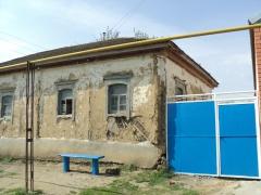Старый казачий дом.