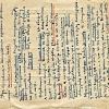 Полевая почта, январь 1946 г.