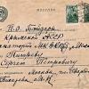 1940.06. Меллас