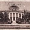 1930.07. Карточка