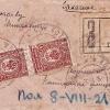 Заказное письмо в Георгиевск, август 1921 г.