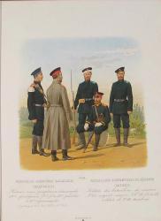 Прикрепленное изображение: Форма кадровых резервных батальонов.jpg