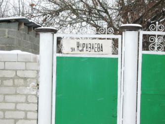 Прикрепленное изображение: Улица Журавлева.jpg