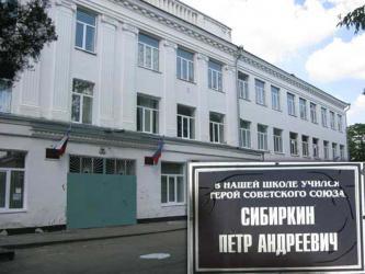 Прикрепленное изображение: Сибиркин_2.jpg