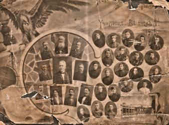 Прикрепленное изображение: Первый выпуск высшего начального училища 1915.jpg