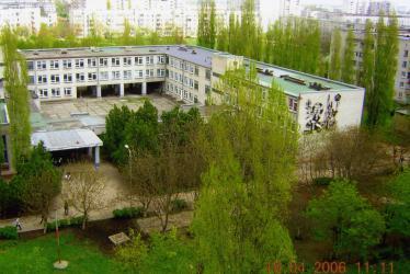 Прикрепленное изображение: 7 школа.jpg