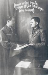 Прикрепленное изображение: Вручение первому директору ДДТ Грамоты Крайкома ВЛКСМ, 1952г.jpg