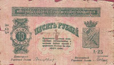 Прикрепленное изображение: МВ_10_1917_1.jpg
