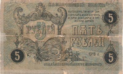 Прикрепленное изображение: Пятигорск_5_1.jpg