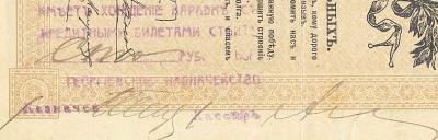 Прикрепленное изображение: georgiewsk_100_k7_25_11_f_надпечатка2.jpg