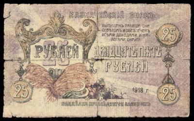 Прикрепленное изображение: Пятигорск_25_1.jpeg