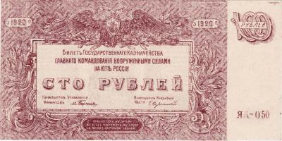 Прикрепленное изображение: ВСЮР_100_1.jpg