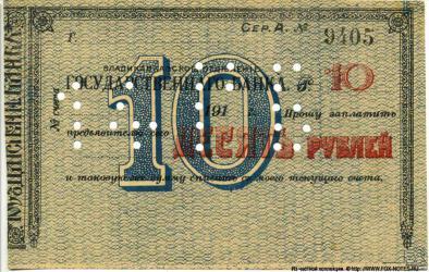 Прикрепленное изображение: 7Чек ВЛ_1920_10_1.jpg