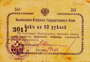 Прикрепленное изображение: КОГБ_50_М_1.jpg