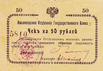 Прикрепленное изображение: КОГБ_50_Б_1.jpg