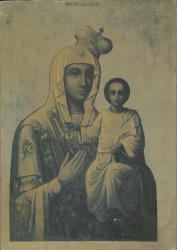 Прикрепленное изображение: Современная версия Моздокской иконы Божией Матери.jpg