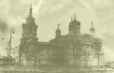 Прикрепленное изображение: Подгорненская церковь 1930 г.jpg