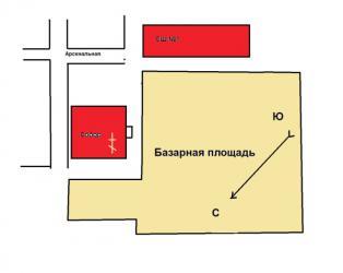 Прикрепленное изображение: Схема2.jpg