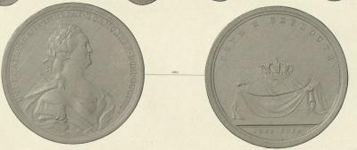 Прикрепленное изображение: Медаль.JPG
