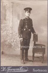 Прикрепленное изображение: 84-й Ширванский ЕИВ полк. Георгиевск_2.jpg